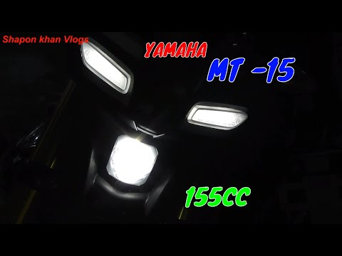 Yamaha MT-15 Bike In BD 2019 | First Look In Dhaka | YAMAHA 155cc Bike  / Shapon khan Vlogs