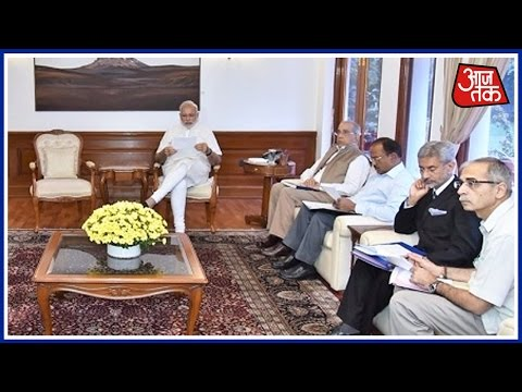 PM Narendra Modi Chairs Meeting On Indus Waters Treaty