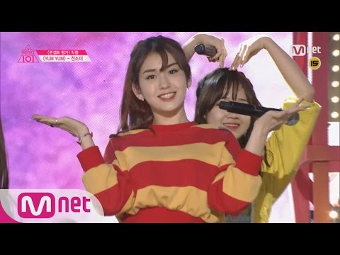 [Produce 101] 1:1 EyecontactㅣJeon So Mi - ♬Yum-Yum(얌얌) @ Concept Eval. EP.10 20160325
