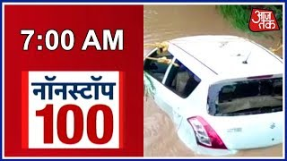 News 100 Nonstop | August 22th, 2018