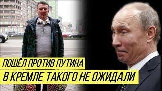 Путин кинул русских в Украине Стрелков жёстко наехал на президента РФ