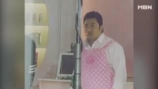 '마블리' 마동석, 화장품 광고로 핑크빛…
