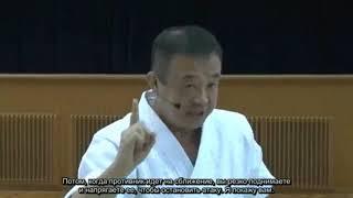 Лекция Тадаюки Сато 1 2