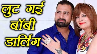 Bobby Darling's Husband Ramneek Sharma sent to JAIL for Domestic Violence। FilmiBeat