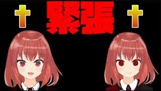 [LIVE] 【Vtuber】ゆる杏子 おひさしPUBG with ぎんろーさん、ささみさん【PUBG】