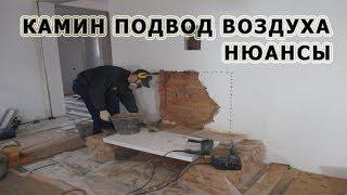 видео Угловая изразцовая печь с воздушной камерой
