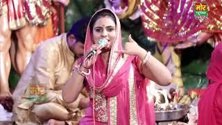 mere shyam tere darbar mein latest shyam bhajan deepa chaudhary mor bhakti bhajan