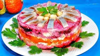 Салат С СЕЛЕДКОЙ НО НЕ ШУБА Новогодний Салат на 2020 Год Очень Вкусно и Красиво Праздничный Салат