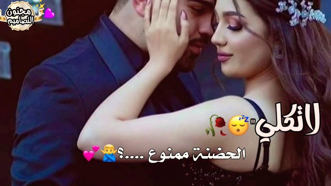 حبيبي يا عمري نته فدوه اروحلك سيوفي حبيبي يا عمري - YouTube