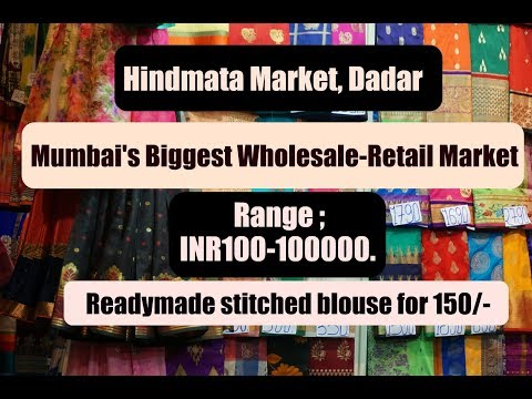 Dadar-Hindmata wholesale and retail market || Market Vlog ||Mumbai 2018 ||