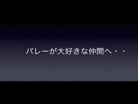 バレー選手も感動!ハイキュー名言集パート1~有名なバレー選手の名言付き~haikyu!! ,anime japan , YouTube
