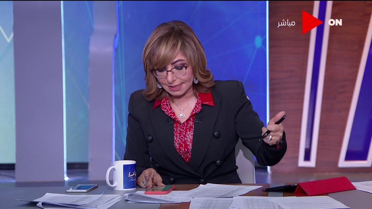 لميس الحديدي تكشف تفاصيل الاحتجاج المصري على طاقم مباراة السويد ومصر ببطولة العالم لكرة اليد  - 00:57-2021 / 1 / 19