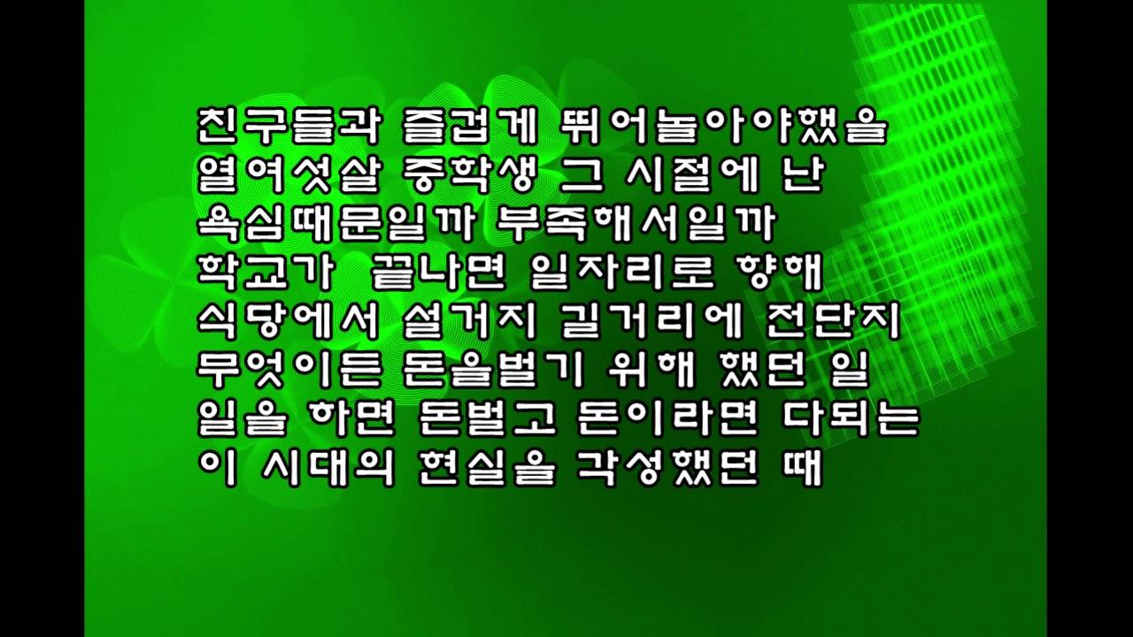MC태현-네잎클로버Demo(권남견바보)