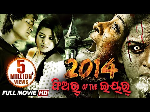 Horror Odia Full Movie Fear Of The Year