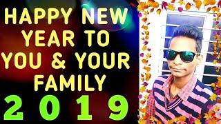 Happy New Year 2019   नया साल मुबारक हो २०१९  Technical Gaurav