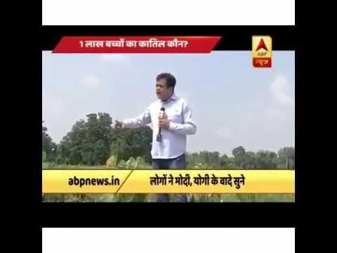 Has Abhisar Sharma been fired from ABP news? Social media thinks so