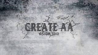 Logotext AA OLUŞTURUN