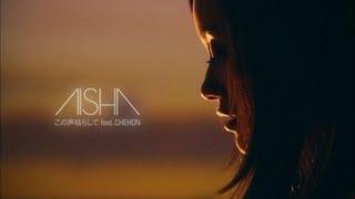 AISHA - この声枯らして feat. CHEHON