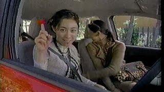 2005年ごろのトヨタのパッソのCMです。吹石一恵さんが出演されてます。