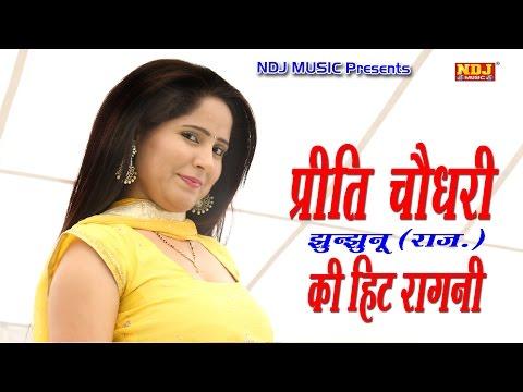 Preeti Choudhary Hit Ragni / Chhanan chhanan Hon lagi / lattest Ragni 2016 / NDJ Music