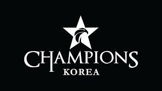 LCK Spring 2017 - Finals: SKT vs. KT (OGN)