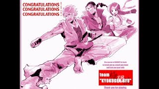 The King of Fighters XI (PlayStation 2) Arcade Play as '96 Art of Fighting Team