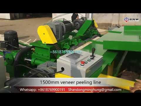 Автоматическая линия для производства лущеного шпона Станки лущильные Veneer Peeling Machine Line