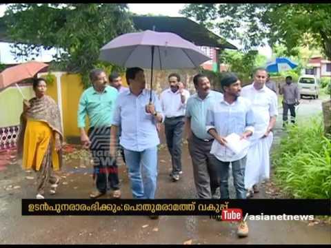 Thiruvalla bypass road construction    Asianet News Followup