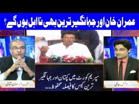 Nuqta E Nazar With Ajmal Jami   14 November 2017   Dunya News