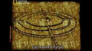 Lost Atlantis - Η χαμένη Ατλαντίδα  - (Greek subs)