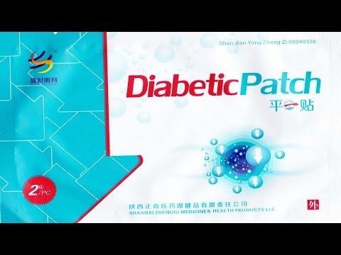 Диабет сахарный › Болезни ›