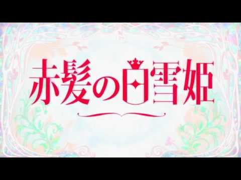 Akagami no shirayuki hime : Ep 8