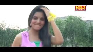 Jail Karawegi Re Chhori ! जेल करावेगी रे छोरी !  Vinu Gaur ! New Haryanvi Song 2018 ! Mast Haryana