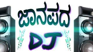 //ARUN SIDDA KALABILAGI//ಕನ್ನಡ ಸಾಲಿ ಹೈಸ್ಕೂಲ್ ಮೂಲಿ ಜಾನಪದ// JANAPAD DJ SONS...............