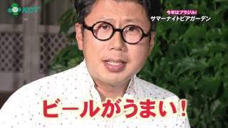 2016年6月24日(金)放送.
