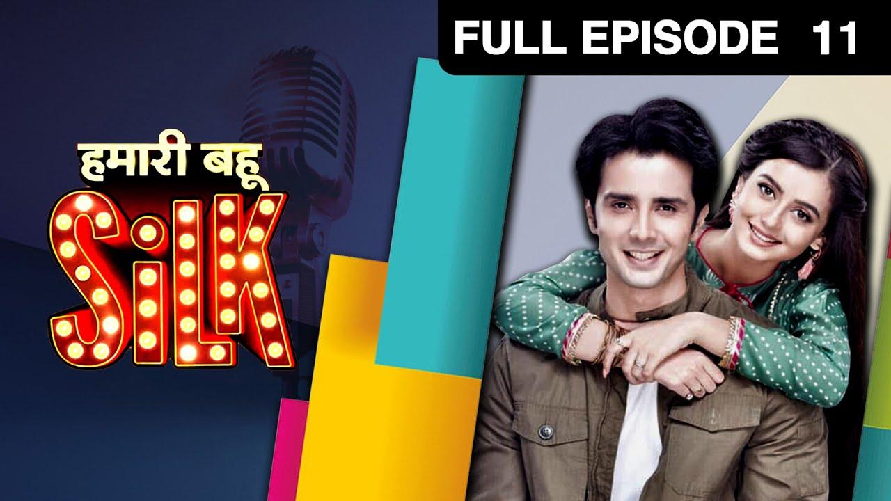 Download Hamari Bahu Silk - हमारी बहू सिल्क   Hindi TV Serial   Full Ep 11   Zee TV