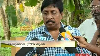 Sreenivasan, actor/ director  and Green Army members  again on field