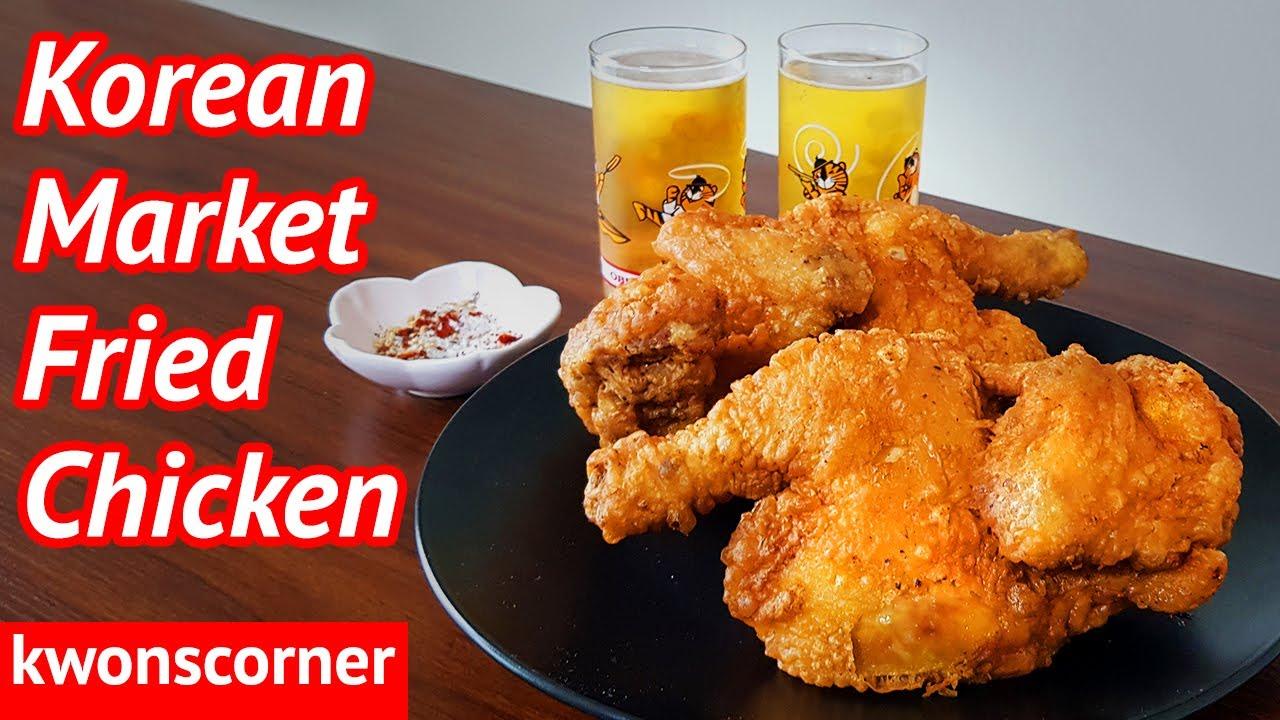 maangchi korean fried chicken