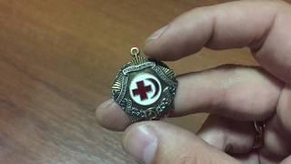 редкие знаки СССР Крастныйй крест и красный полумесяц обзор цены