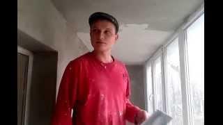 видео Штукатурка барашек для превосходной отделки фасадов