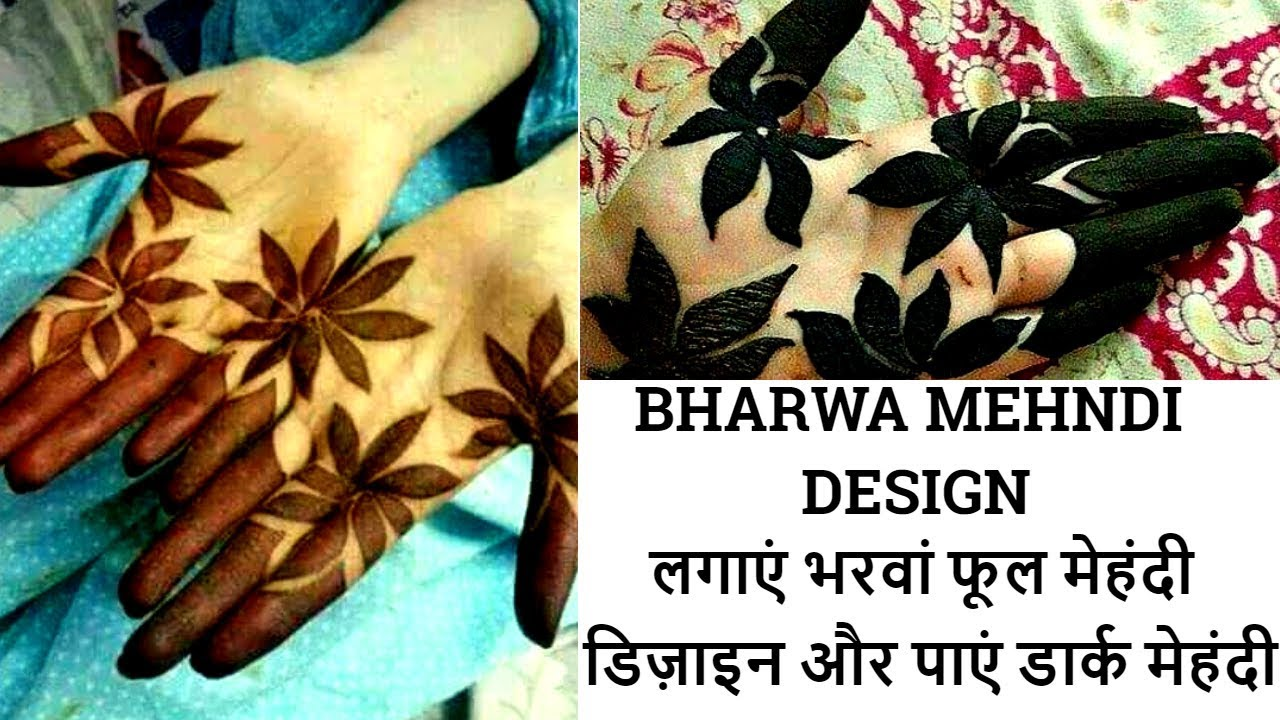 Trending Bharwa Flower Mehndi Design 2018 Latest Bharwa Flower