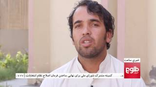 LEMAR News 01 July 2016 / ۱۱ د لمر خبرونه ۱۳۹۵ د چنګاښ