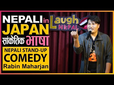 Nepali In Japan & Sign Language | Nepali Stand-up Comedy | Rabin Maharjan | Laugh Nepal