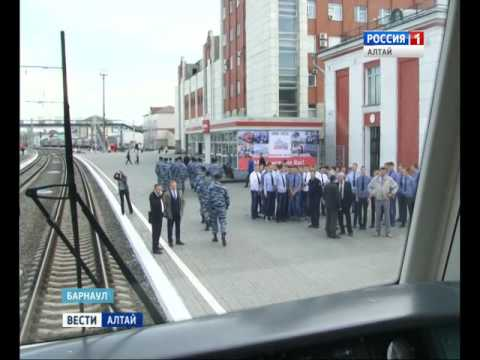 C перрона железнодорожного вокзала Барнаула отправились новые электропоезда пригородного сообщения
