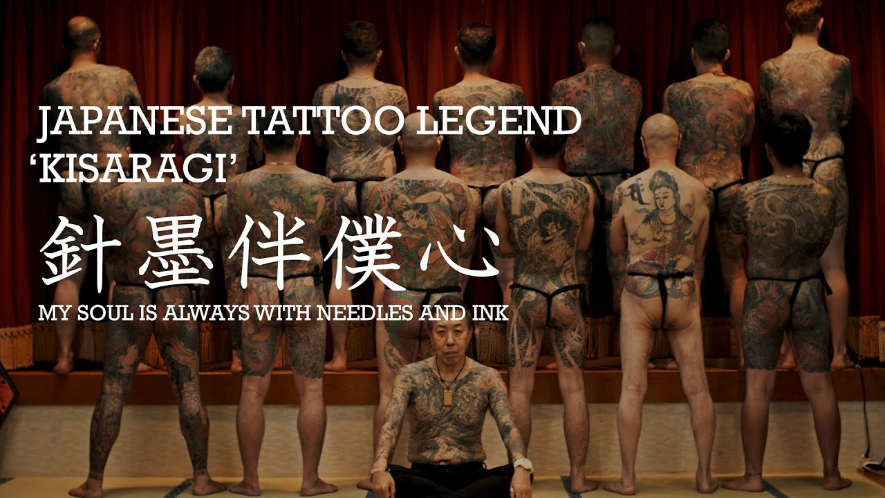 JAPANESE TATTOO LEGEND KISARAGI | My RØDE Reel 2020