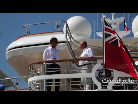 Gulf Craft at Cannes Yachting Festival 2016