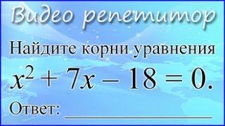 ОГЭ 2015 по математике. Решение заданий 4 (ГИА-9)(2 задания ОГЭ 2015 по математике от авторов курса Видео репетитор, решение демоверсии и аналогичного задания...., 2014-04-04T08:01:19.000Z)