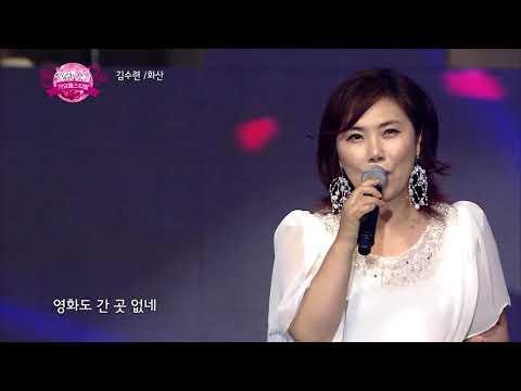 가수 김수련-화산-가요페스티벌 102회