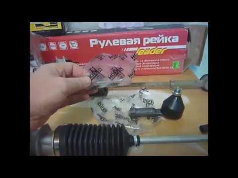 ВАЗ 11113-40 установка новой рулевой рейки.