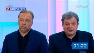 Смотреть видео 180828 Дебаты (благоустройство Москвы) онлайн